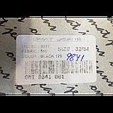 Стрейчевые чёрные джинсы OMAT 9841 черные, фото 4