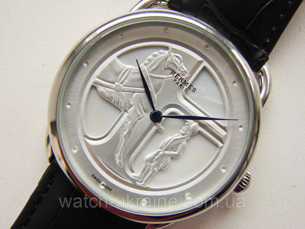 670af096 Купить Часы Hermes Paris по лучшей цене в интернет-магазине часов ...