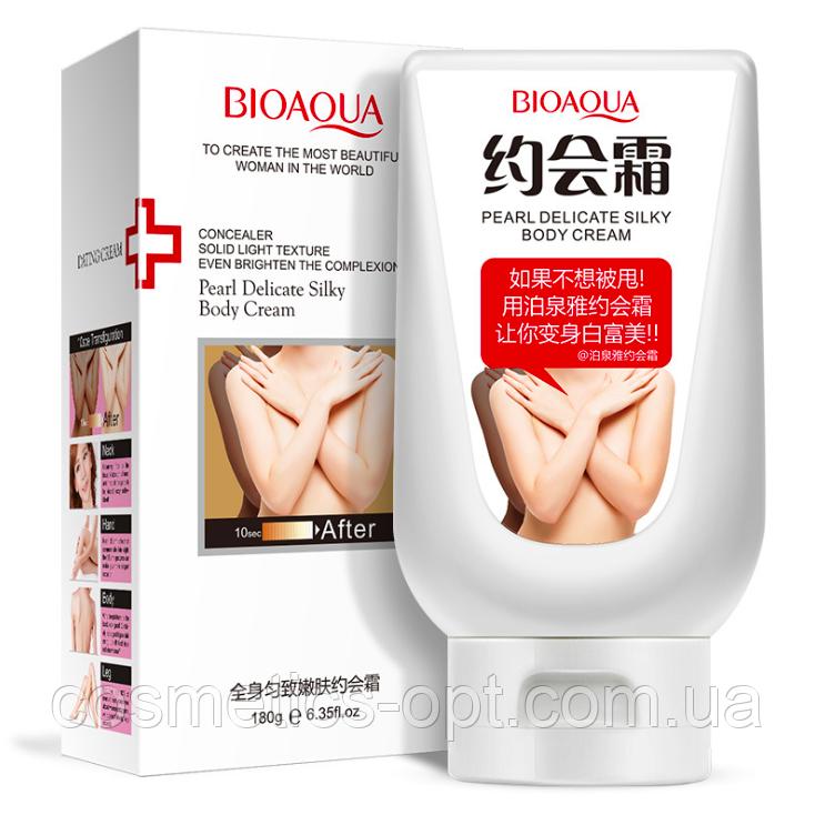 Молочко-консилер для тела Bioaqua Pearl Delicate Silky Lotion