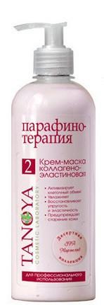ТАНОЯ Крем-маска коллагено-эластиновая Мармелад 500 мл