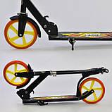 Двоколісний Самокат Best Scooter 00058 Чорний, фото 2
