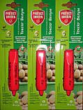 Престиж(Тексио Велум) SBM-Bayer оригинал 20, 60, 500 мл, фото 3