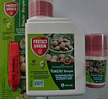 Престиж(Тексио Велум) SBM-Bayer оригинал 20, 60, 500 мл, фото 2