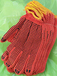 Перчатки рабочие оптом упаковкой