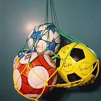 "Сетка для переноски мячей ""ЭЛИТ"", на 5 мячей, шнур Д - 4,5 мм желто-зеленая"