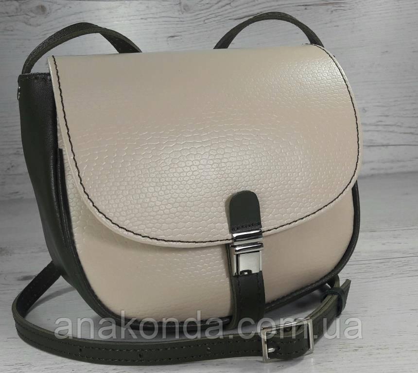 179-к Сумка женская из натуральной кожи оливка сумочка кросс-боди бежевая кожаная сумка женская через плечо