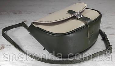 179-к Сумка женская из натуральной кожи оливка сумочка кросс-боди бежевая кожаная сумка женская через плечо, фото 2