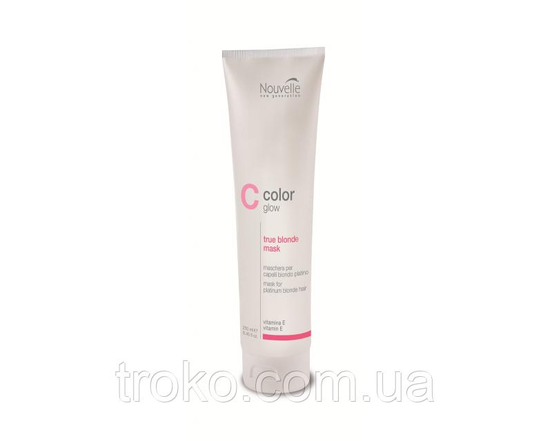 Nouvelle True Blonde Mask Маска против желтизны волос, 250 мл