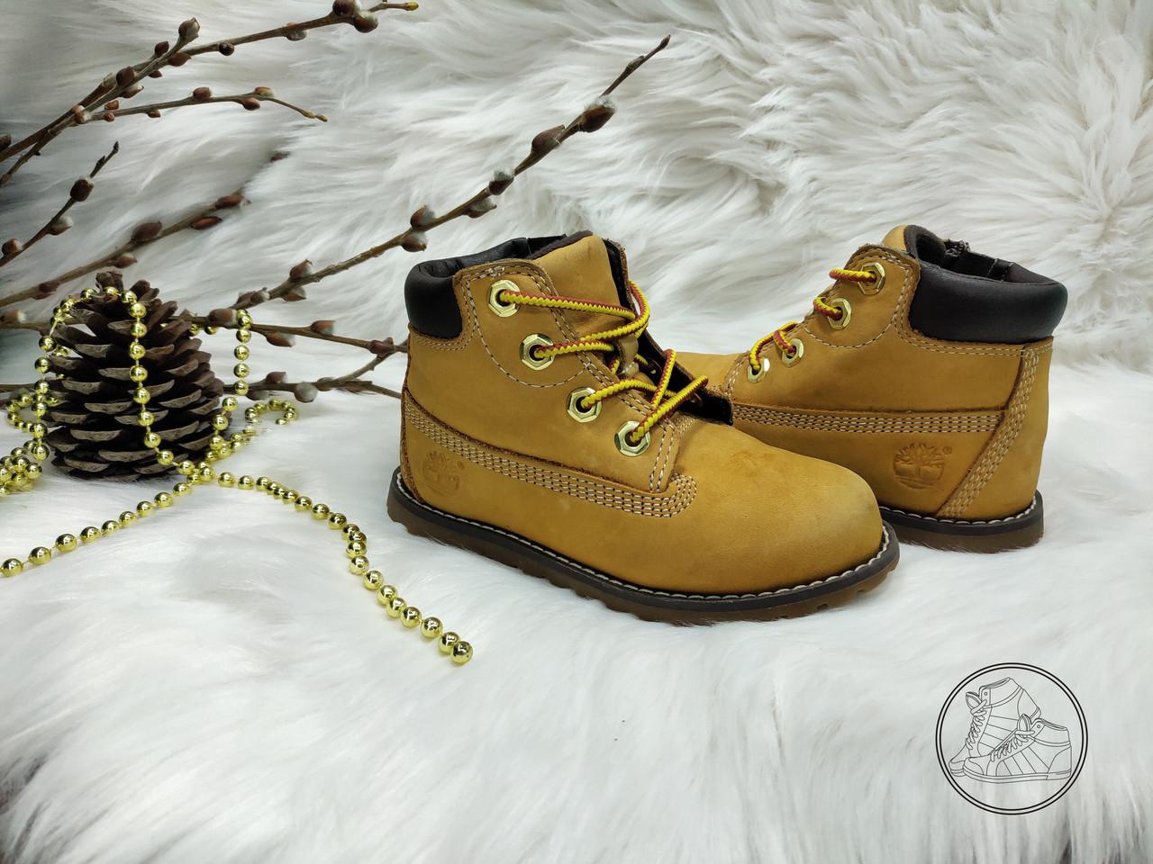 Ботинки Timberland (25 размер) бу