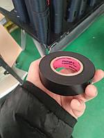 Изолента ПВХ Yongle 25 м и 30м чёрного цвета
