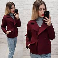 Женское модное пальто ХВ826, фото 1