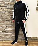 Мужской спортивный  костюм Miracle c  лампасами олимпийка  штаны, фото 2