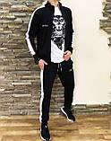 Мужской спортивный  костюм Miracle c  лампасами олимпийка  штаны, фото 4