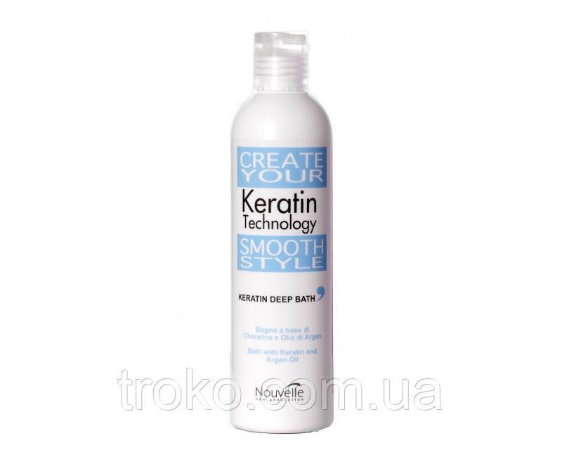 Nouvelle Keratin Deep Bath Shampoo Кератиновый шампунь, 500 мл