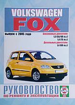 VOLKSWAGEN FOX   Модели с 2005 года  Руководство по ремонту и эксплуатации