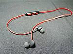Bluetooth наушники Jabra JD28, фото 3