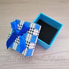 Подарочная коробочка для кольца синяя клетка