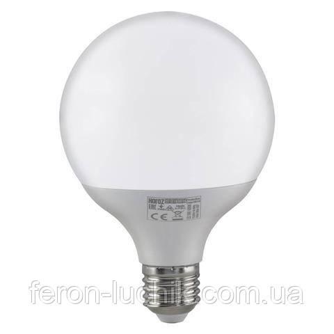 Лампа світлодіодна 16W E27 G125 куля Horoz GLOBE 4200К/6400К