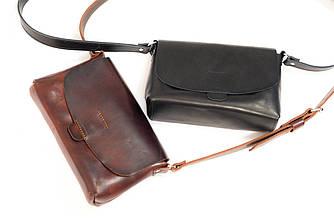 748257fc3846 Купить кожаную сумку онлайн и недорого в Украине: Киеве, Днепре ...