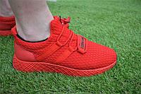 Мужские кроссовки Adidas Rad адидас красные сетка, копия, фото 1