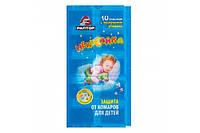 Товар просрочен! Пластины от комаров РАПТОР Некусайка для детей 10 шт .