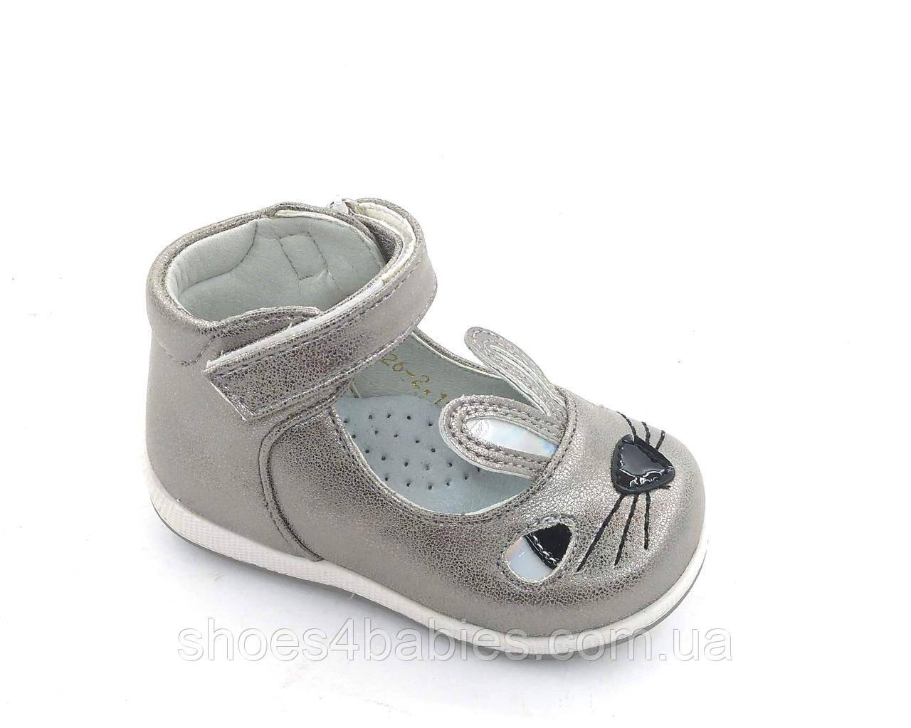 18be5edb8 Детские ортопедические туфли для девочки р. 19-26 - Магазин детской обуви