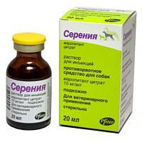 Серения (Cerenia), раствор для инъекций против рвоты (1мл.)