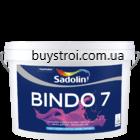 Bindo 7, 2.5 літрів