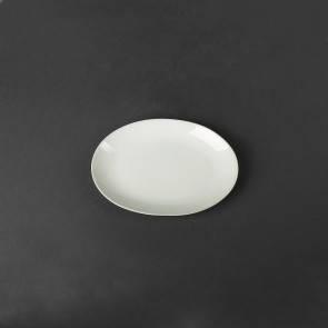 Блюдо белое для ресторанов фарфоровое овальное Helios 200х145 мм (HR1420), фото 2