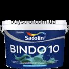 Bindo 10, 2.5 літрів