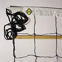 """Волейбольная сетка с шнуром натяжения. D 2,5мм., 15см. ячейка для волейбола """"Эконом 15"""", (черно-белая)"""
