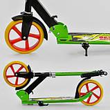 Самокат двухколесный Best Scooter 00058 Салатовый, фото 2