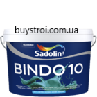 Bindo 10,  20 литров