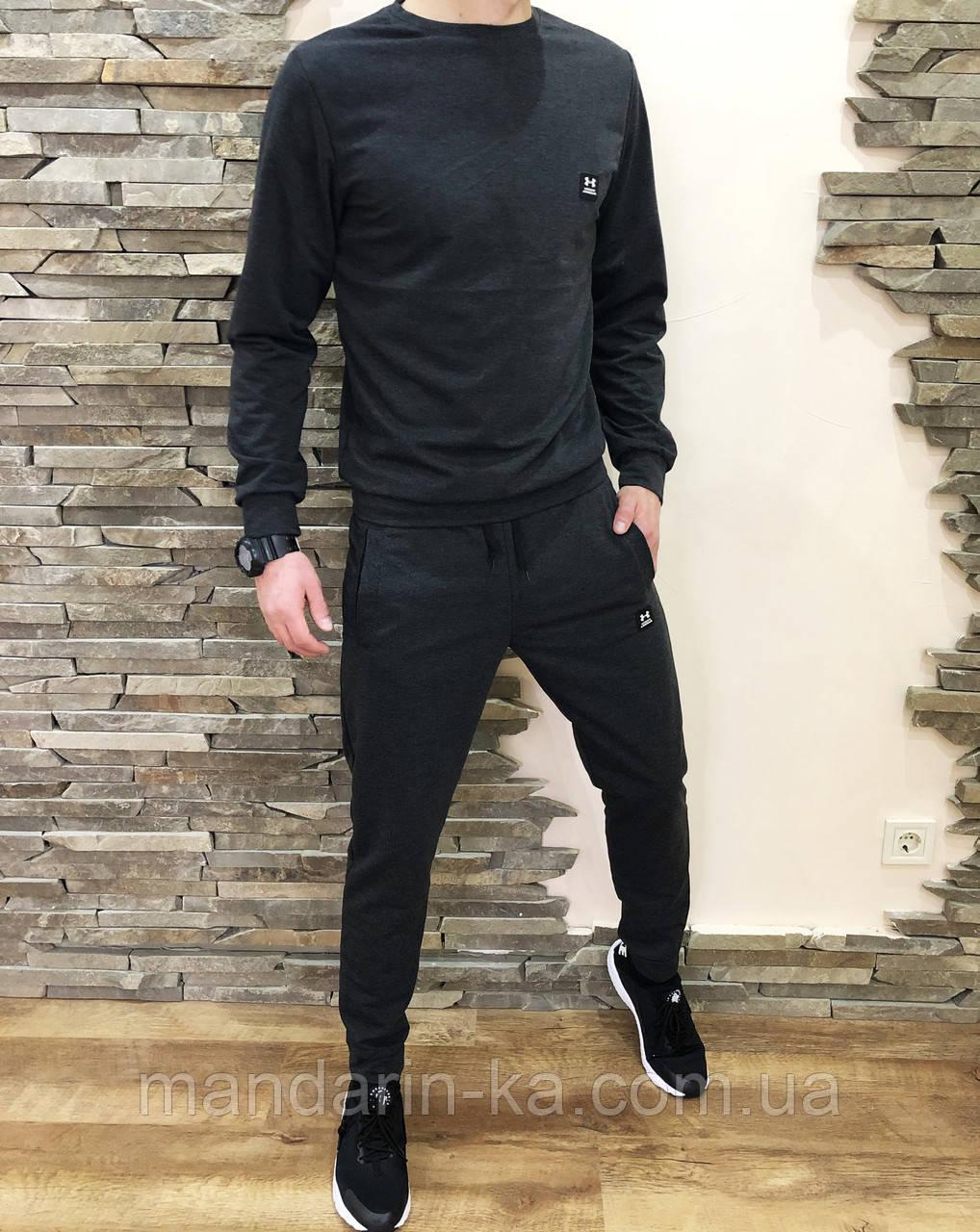 Мужской спортивный  костюм Under Armour Андер Армор  без капюшона  (реплика)