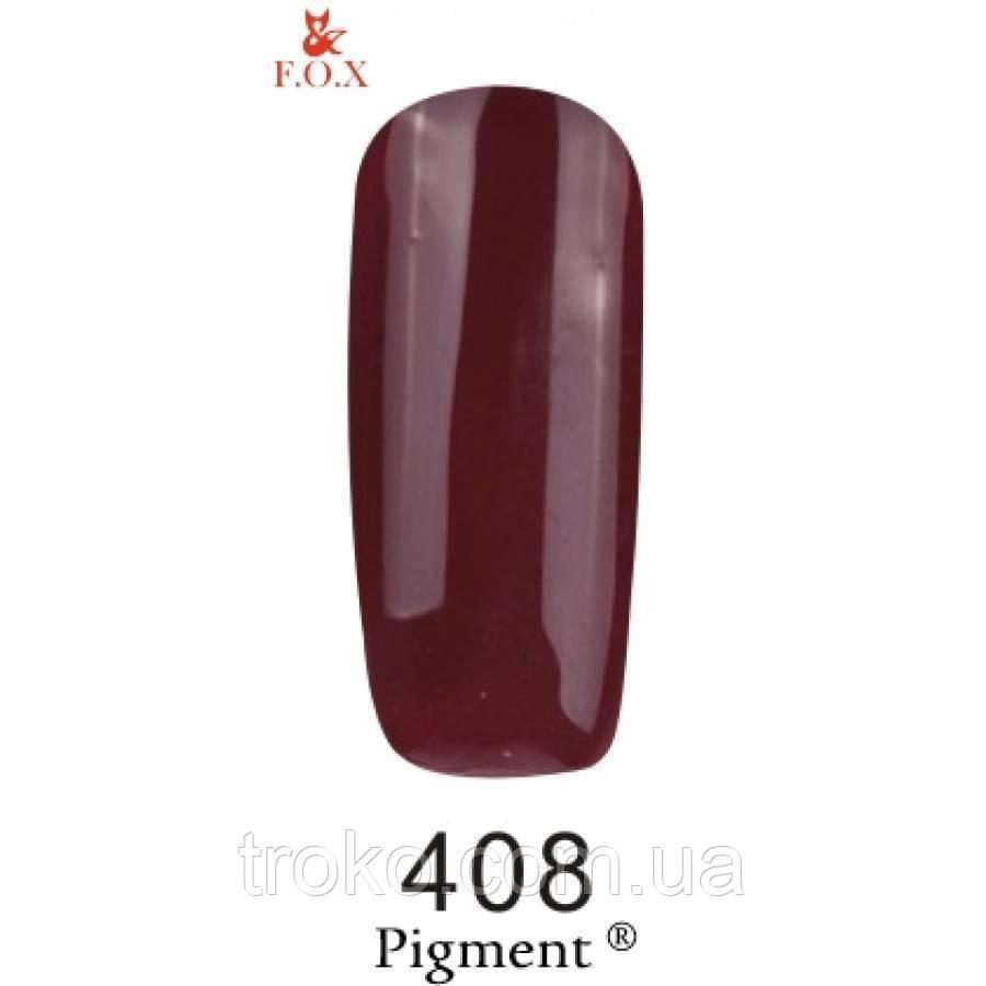 F.O.X. Гель-лак Pigment, 6 мл №408