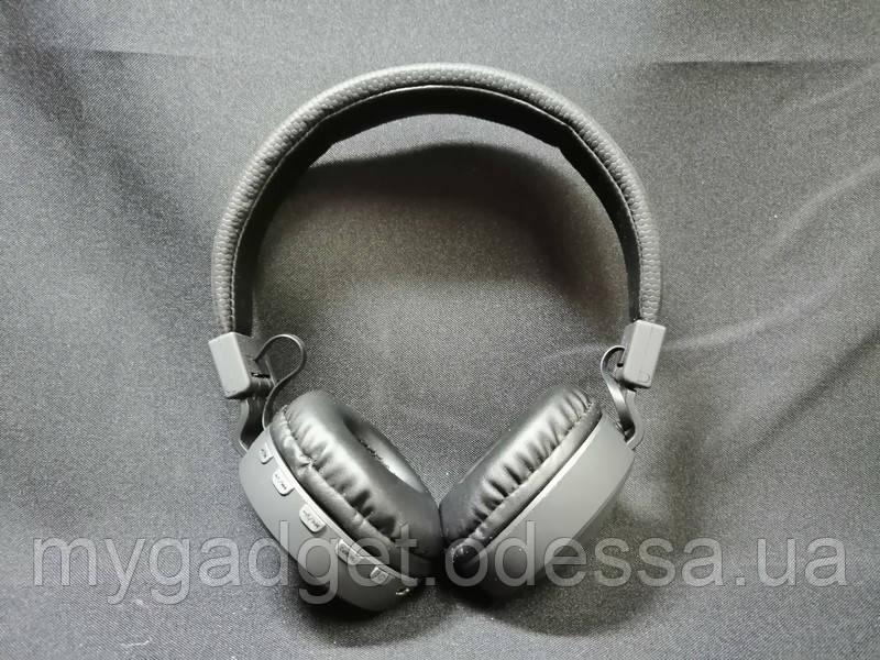 Накладные Bluetooth наушники KD-20