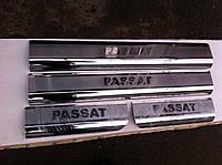 Накладки на внутренние пороги Volkswagen Passat B8