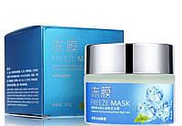 Охлаждающая ночная маска-желе Bioaqua Freeze Mask с экстрактом Мяты и Гиалуроновой кислотой, фото 1