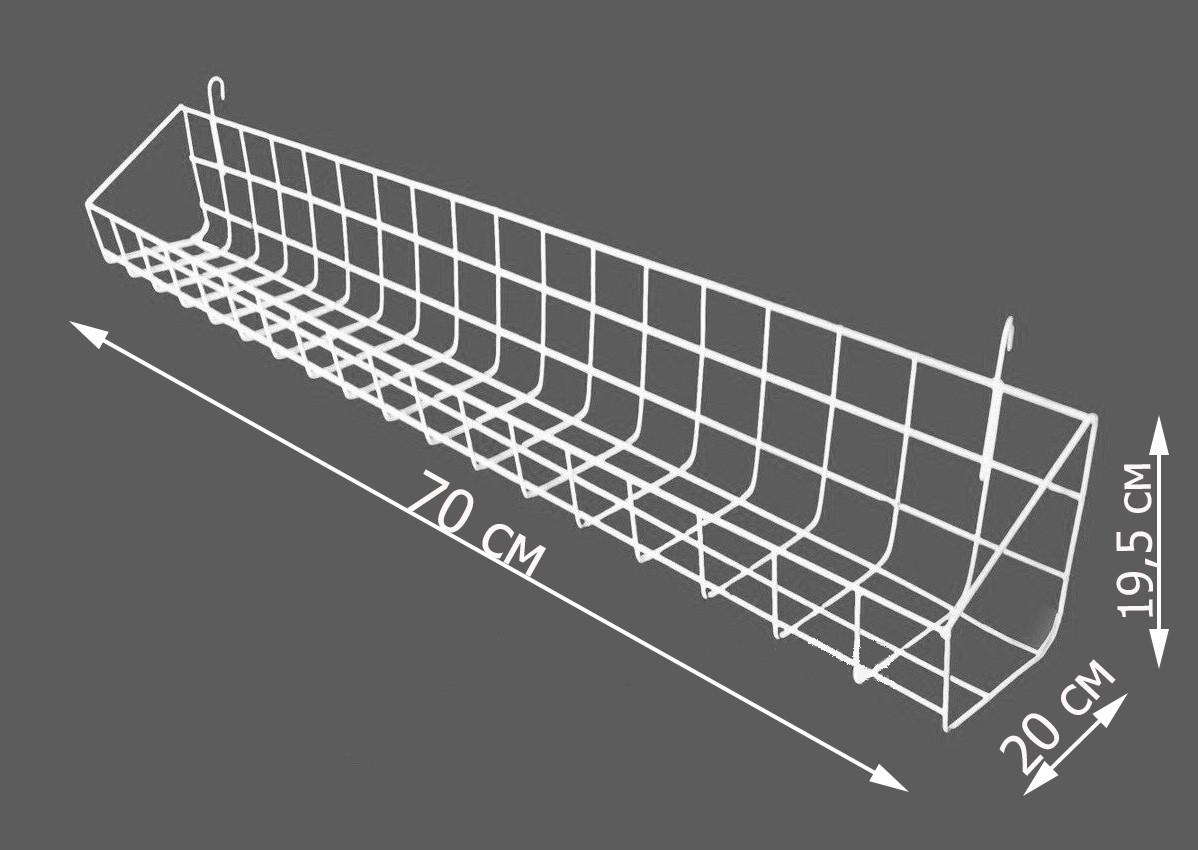 Корзина-полка навесная 700/200мм на торговую сетку  (от производителя)