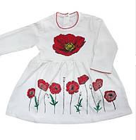 """Платье трикотажное с длинным рукавом на девочку. """"Маки"""". 74-80,80-86,92-98."""