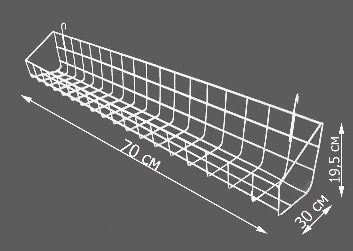 Корзина-полка навесная 700/300мм на торговую сетку  (от производителя)