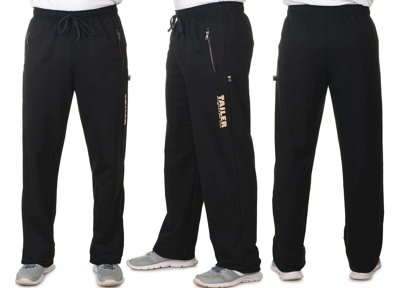 Мужские спортивные штаны из турецкого трикотажа на металлической молнии Демисезонные размер 58-60
