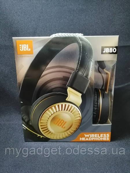 Bluetooth наушники JBL JB80 Gold