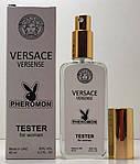 Тестер с феромонами женскийVersace Versense 65 мл