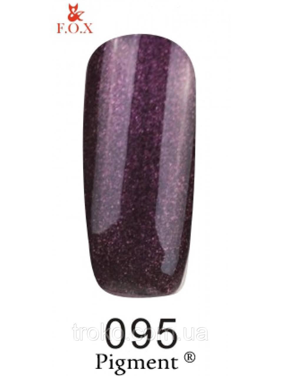 F.O.X. Гель-лак Pigment, 6 мл №095