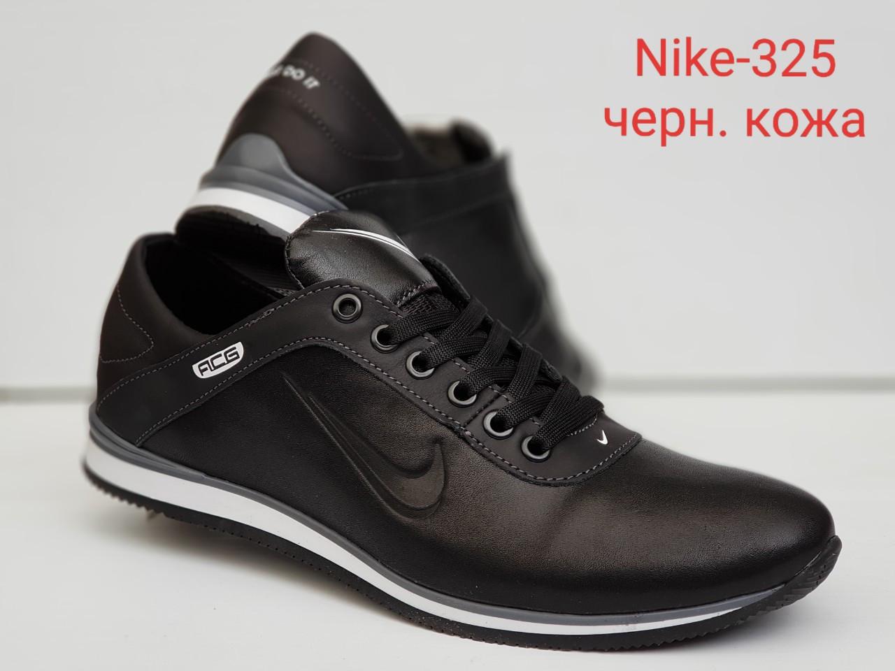 Демисезонные кроссовки из кожи Rec-Nike 325 черного цвета