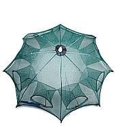 """Снасть """"Зонтик"""" на 8 входов"""