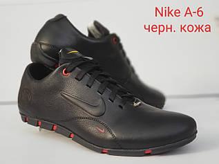 Демисезонные кроссовки в стиле Adidas A-6 черные