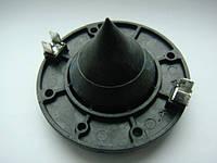 Мембрана (без логотипа) для пищалок Electro Voice Ev ND2-8, N/DYM4-8 DH2A DH2T
