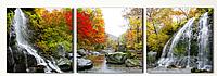 """Картина по номерам """"Водопад (Триптих)"""", 50x150 см., Babylon"""
